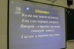 photo_img_10493